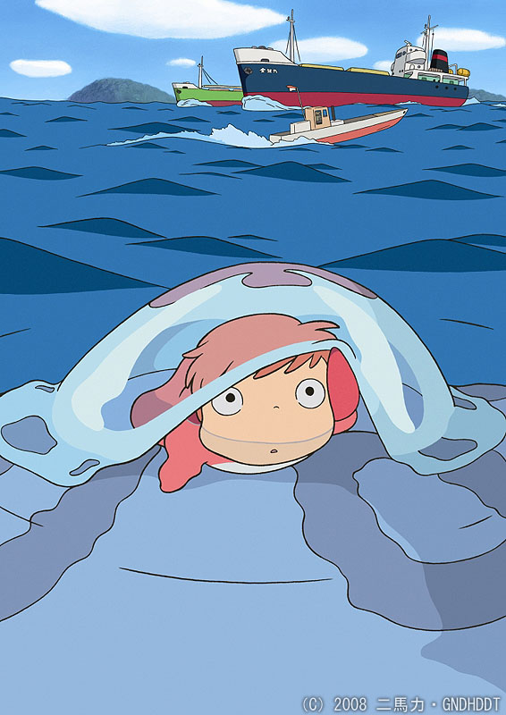 ponyo_release_date_pic.jpg