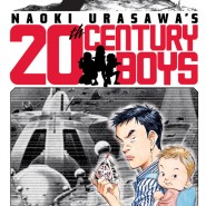 20th-century-boys-v2